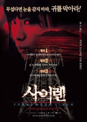 Tiếng Chuông Nguyền - Forbidden Siren (2006) Vietssub