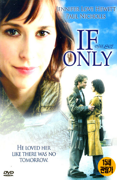 life story ���movie ��� ���� if only 2004