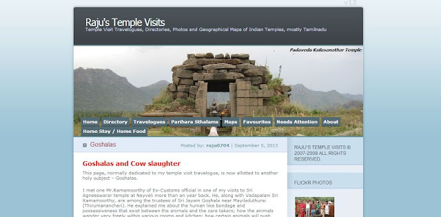 Indian-blog-showcase-temples