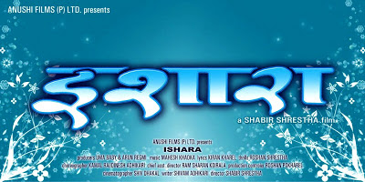 Ishara Movie Poster