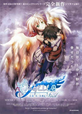 Sora no Otoshimono Final Eternal My Master Subtitle Indonesia