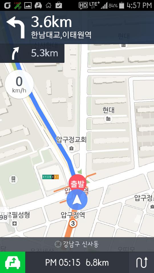 10원 Tips Naver Maps now has offline navigation