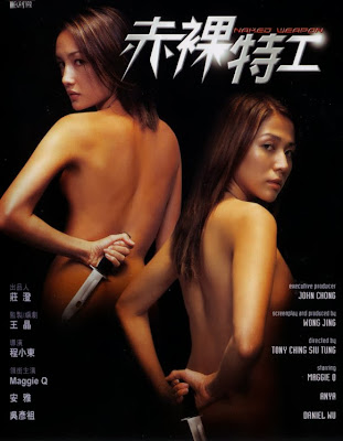 Naked Weapon 2002 DVDRip Hongkong Movie Download 700MB Ezine Movies