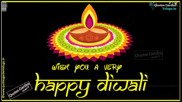 Best Diwali Greetings Quotes Wallpapers sms whatsapp messages