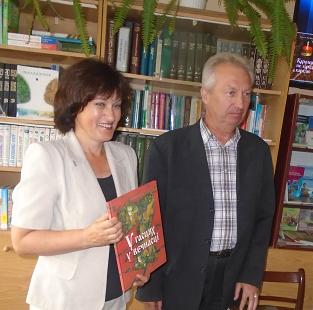 А вы читали книги Анатолия Бутевича?