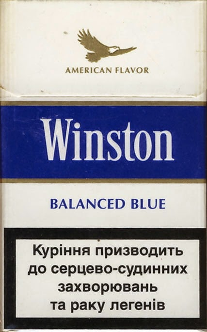 All cigarettes Marlboro