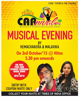 Free Entry for Musical evening by Hemachandra and Malavika