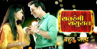 http://itv55.blogspot.com/2015/06/satrangi-sasural-19th-june-2015-ful.html
