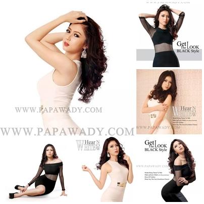 Khine Thazin Yu Wah - Get Ahe Look Black Style