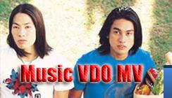 ฟังเพลงออนไลน์  เพลงใหม่ล่าสุด  เพลงฮิต 2013  ดูMV เพลงใหม่