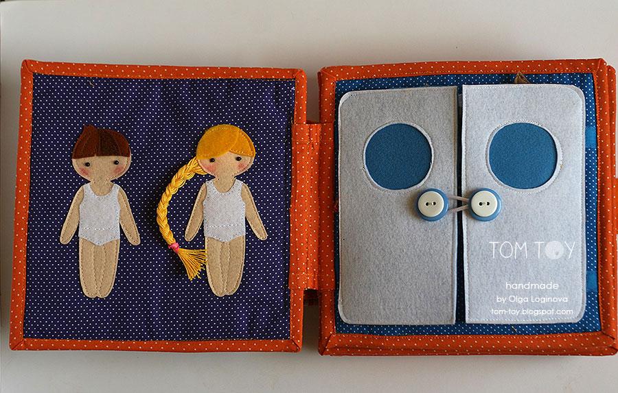 Kids Fabric Felt Book