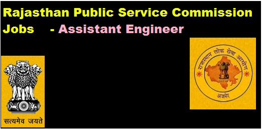 rpsc, rpsc job recruitment, rpsc job vaccancy, rajasthan public service commission