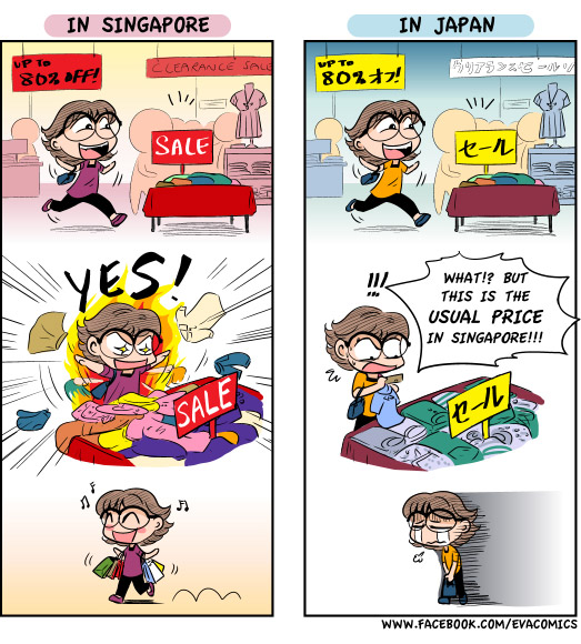 Evacomics Blog Sale In Japan And Singapore