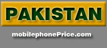 Mobile phone prices - Pakistan's updated mobile phone prices Pakistan