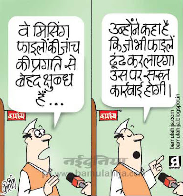 coalgate scam, congress cartoon, upa government, corruption cartoon, corruption in india, indian political cartoon