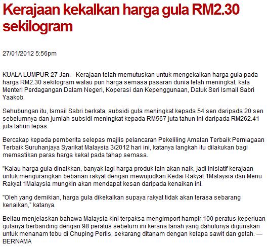 Harga Gula TAHUN 2012 Dikekalkan RM2.30 Sekilogram
