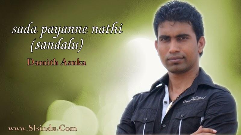 Damith Asanka Album Sandalu Damith Asanka New