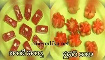 Mee Inti Vanta – Bombay Halwa, Flower Kaja