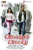 Telugu film Chirunavvula Chirujallu Wallpapers n Posters-thumbnail-14
