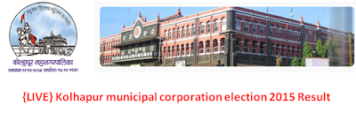 Kolhapur municipal corporation election 2015 Result