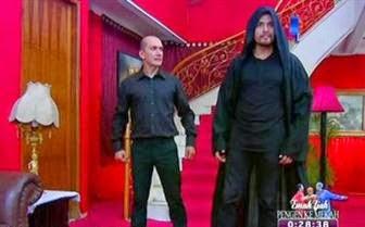 Foto GGS & sinopsis 'Ganteng-ganteng Serigala' episode 200