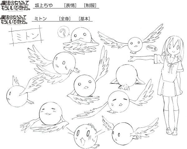 Mahou Shoujo nante Mou Ii Desu Kara. personajes