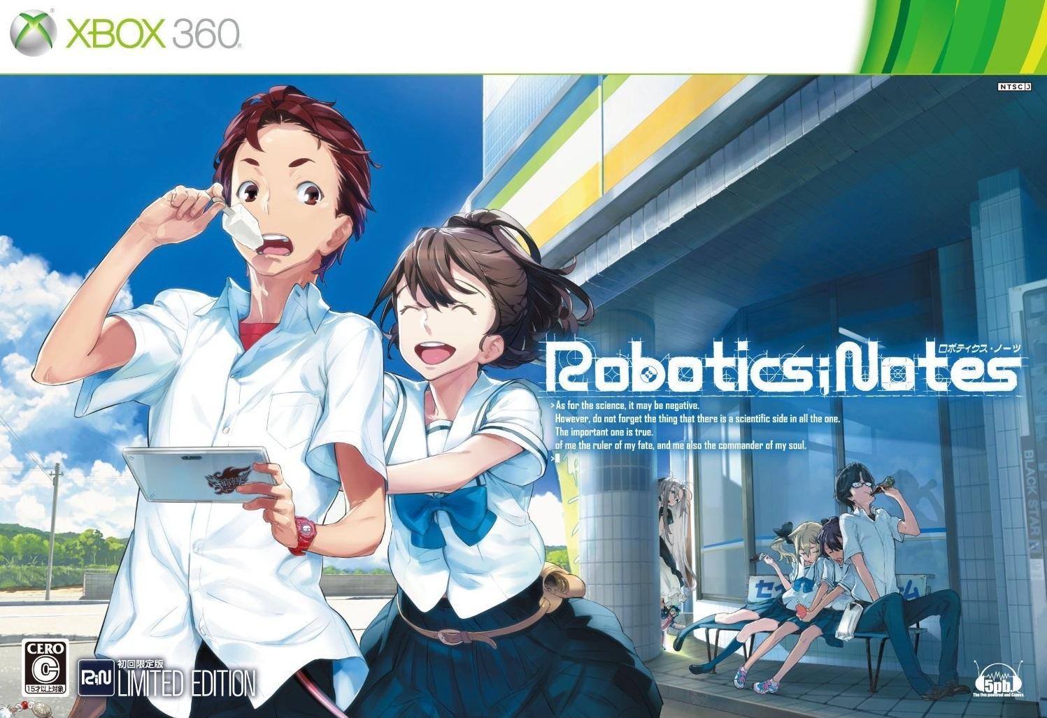 Sakura S Blog Robotics Notes Impressions Spoiler Free