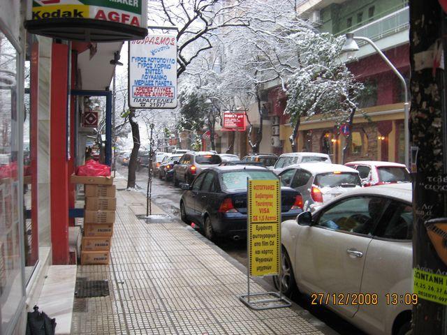 Ο ένας και μοναδικός δρόμος προς Θεσσαλονίκη