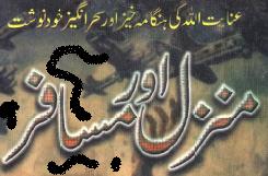 http://books.google.com.pk/books?id=xD-NAgAAQBAJ&lpg=PA13&pg=PA13#v=onepage&q&f=false