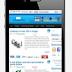 Ativando o Blogger Mobile (Blogger no Celular)