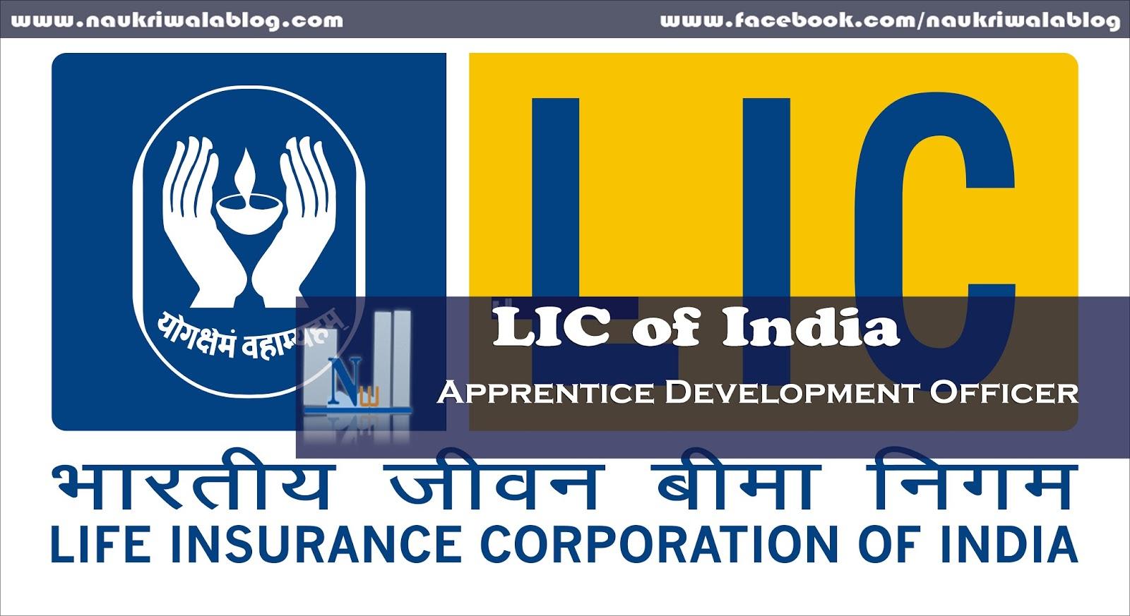 life insurance corporation of india Loading life insurance corporation of india loading.