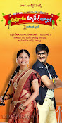 Malligadu Marriage Bureau movie wallpapers-thumbnail-9