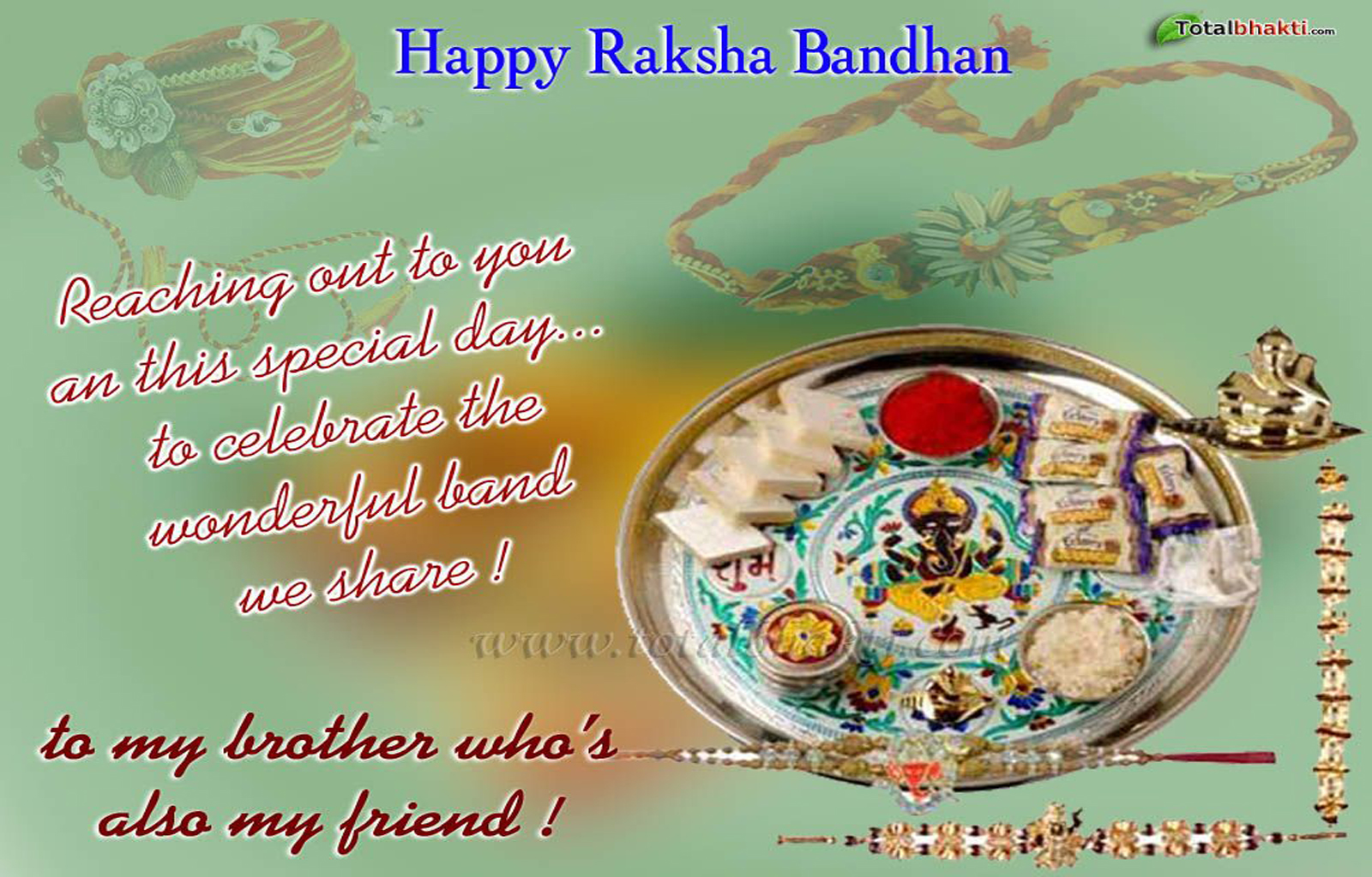 Raksha Bandhan - 27 Video Result(s)