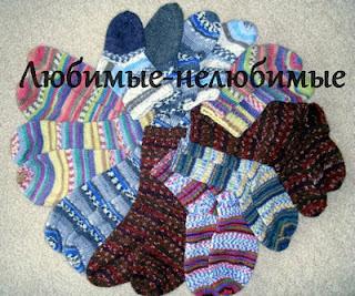 Свяжем носочки