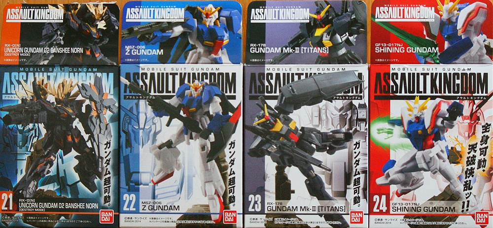 Gundam Collection Vol.6 BOX