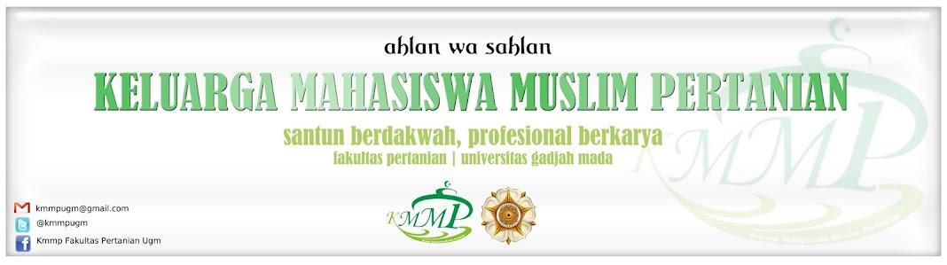 keluarga mahasiswa muslim pertanian