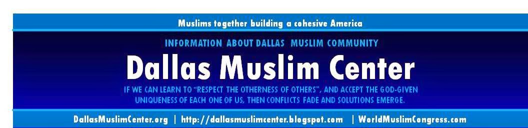 Dallas Muslim Center