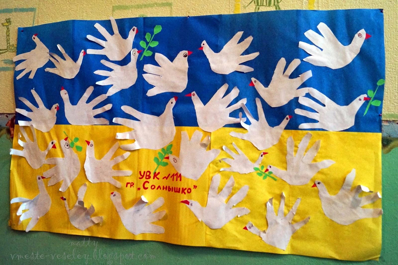 Поделки из бумаги вместе с детьми