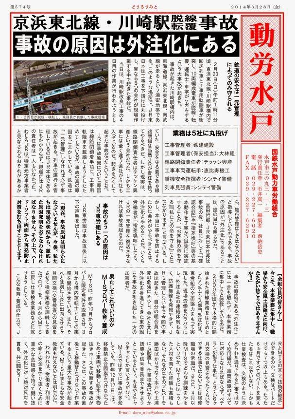http://file.doromito.blog.shinobi.jp/27ca957e.pdf