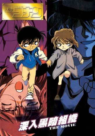 share this post home detective conan gallery detective conan gallery