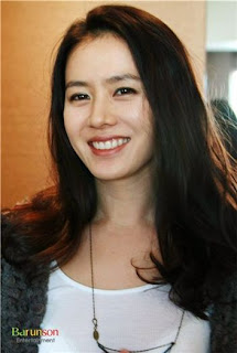 Son Ye Jin
