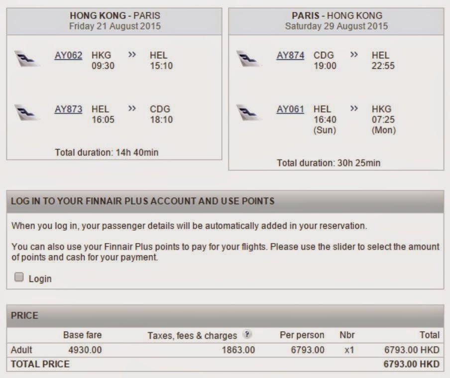 芬蘭航空 Finnair暑假香港飛巴黎 $6,739(連稅)