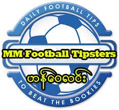 ေဘာလုံးေပါက္ေၾကးနဲ႕ခန္႕မွန္းခ်က္ေတြသယ္လာမယ့္MM Football Tipster 3.0
