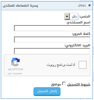 quick_register_recaptcha