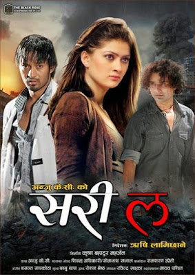 Sorry la watch full Nepali movie 2015