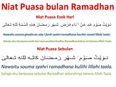 Lafaz Niat Puasa Sebulan Ramadhan