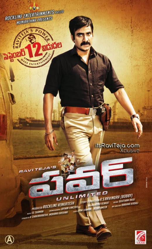Power Movie Release Date Posters
