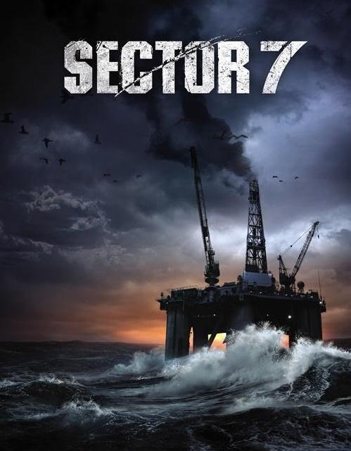 Film Online Sector 7 (2011)