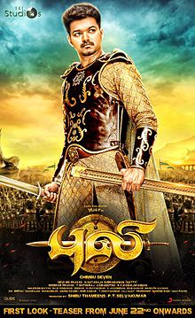 Telugu movie Puli (2015) full star cast and crew wiki, Vijay, Sudeep,Sridevi, Shruti Haasan, release date, poster, Trailer, Songs list, actress, actors name, Puli first look Pics, wallpaper