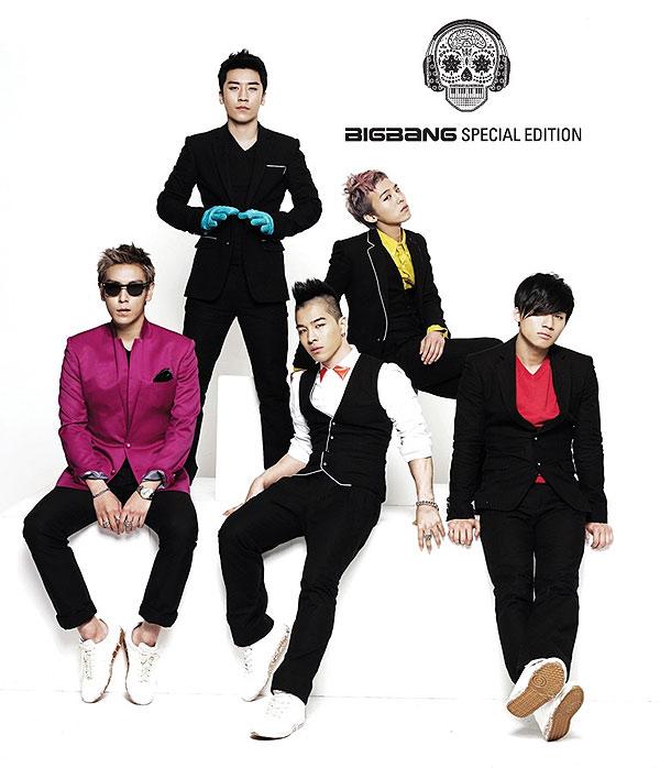 Vota para tener a BIGBANG en tu país